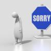 すぐに謝る人、なんでも謝る人の心理について